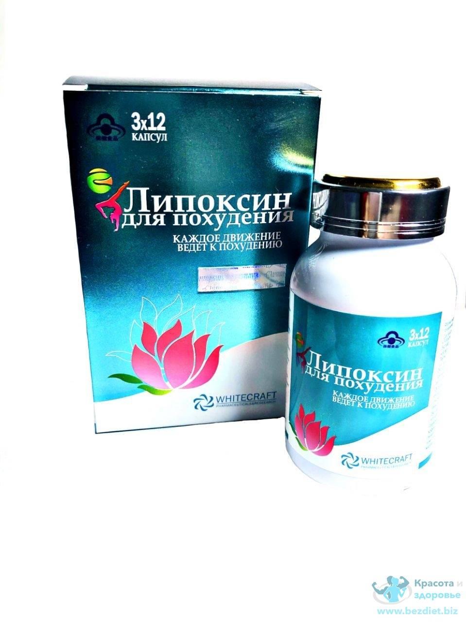 Для Похудения Растительный Препарат. Таблетки для похудения в аптеке 👌 рейтинг лучших в 2020 году